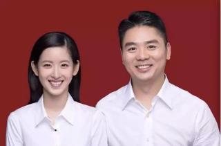 刘强东和奶茶妹妹的商业启迪.jpg